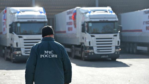 Шестият руски хуманитарен конвой пристигна в Украйна