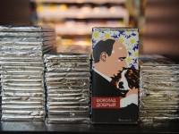 В Русия се появиха шоколади с лика на Путин и подареното му от Борисов куче