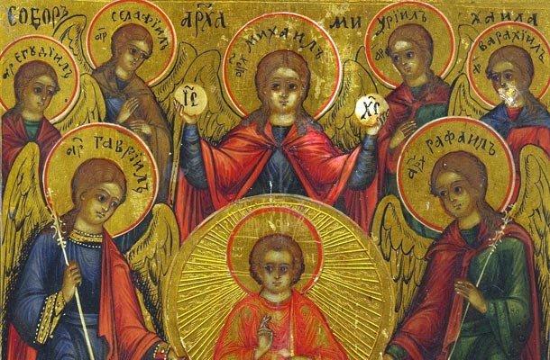 Християните почитат Деня на Светите Ангели
