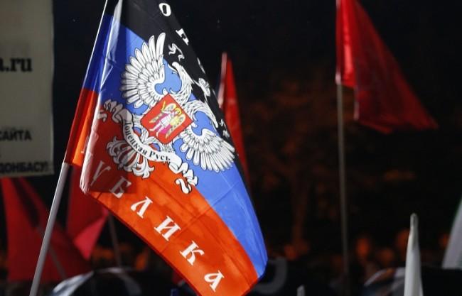 ДНР настоява за въвеждане на миротворчески сили в Донбас