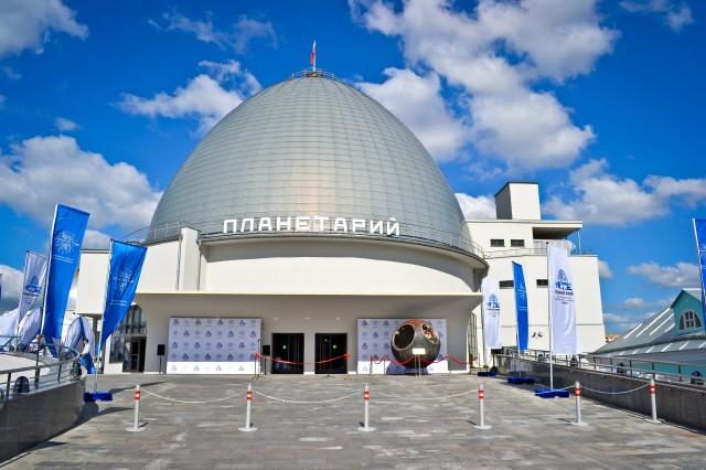 Московският планетариум навърши 85 години