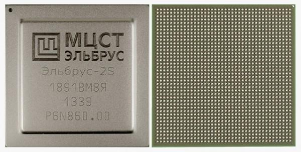 Произведена е първата партида руски процесори Елбрус-8С