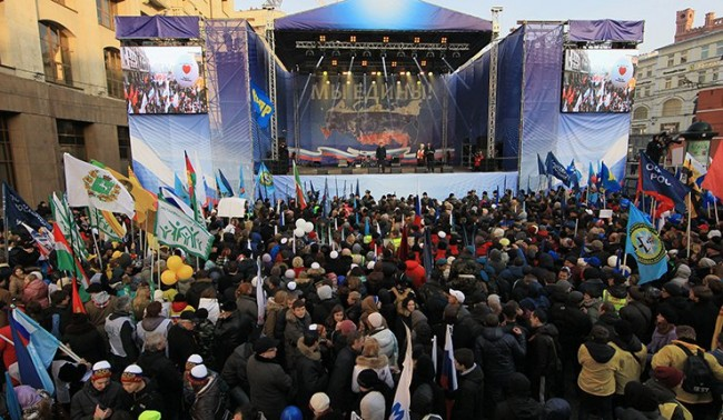 600 хиляди души се събраха в центъра на Москва