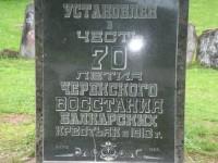 osetia-2_4394