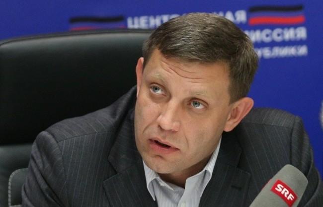 Новорусия: датата за следващата среща на контактната група в Минск е под въпрос