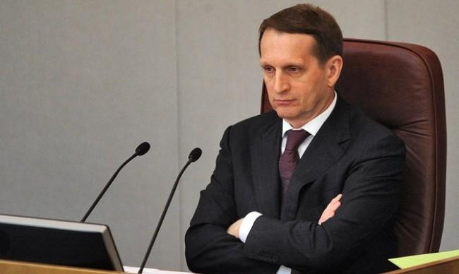 Наришкин: САЩ и Брюксел постъпиха с България като с колония