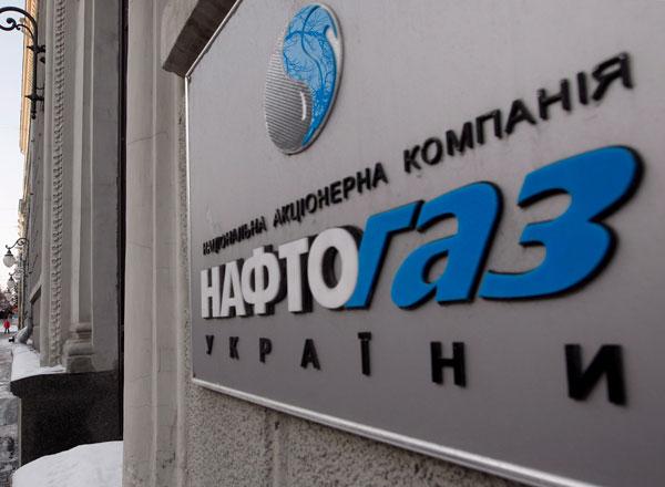 """""""Нафтогаз"""" се надява на по-ниска цена на руския газ"""