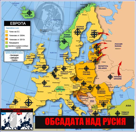 Обсадата-на-русия