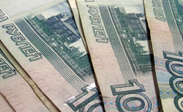 Огромен скок на основния лихвен процент в Русия