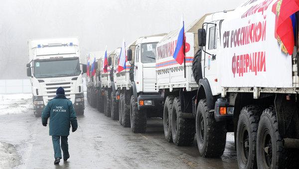 Руска автоколона с хуманитарна помощ и коледни подаръци пътува за Донбас