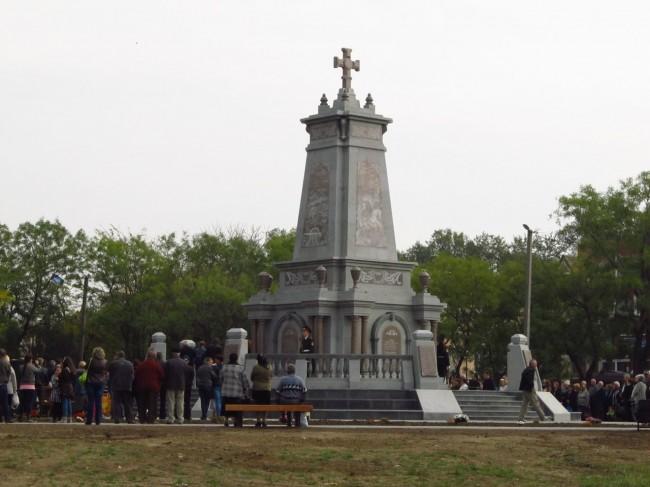 Мемориал на българските опълченци-участници в Освободителната Руско-турска война 1877-1878 г. Гр.Болград, Украйна