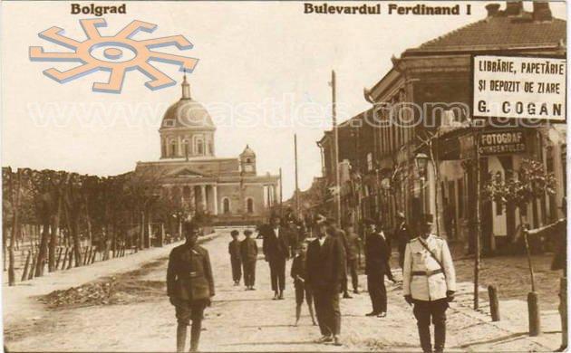 Гр.Болград ,Укройна ,1929 г.