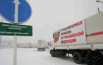 Хуманитарният конвой за Донбас се върна в Русия