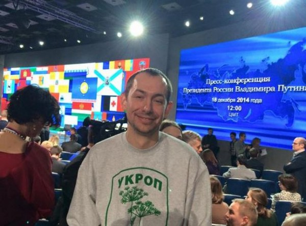 Журналист от украинската УНИАН: Путин е много готин тип