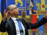 Яценюк намери пари за спасяването на Украйна. В Русия…