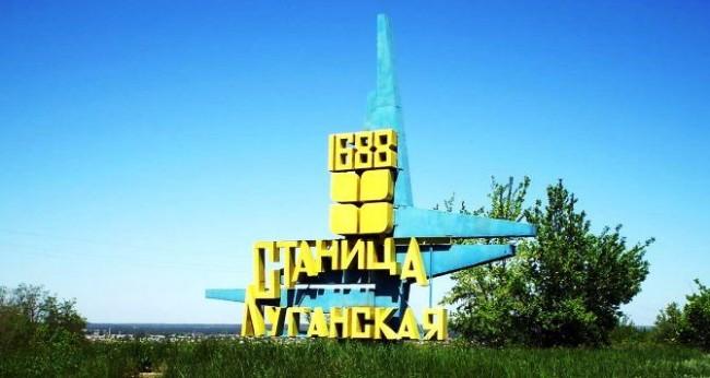 Луганск изтегля тежкото си въоръжение
