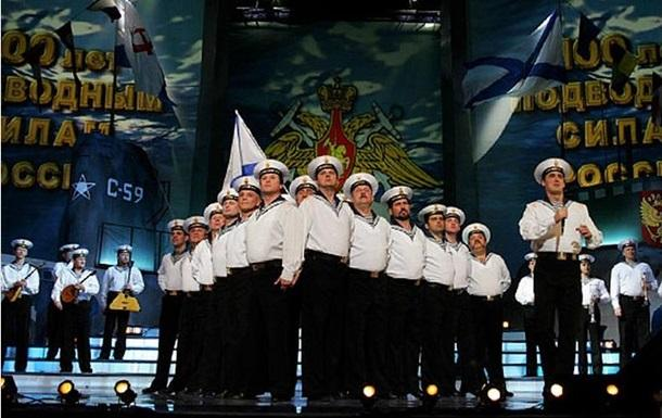 Русия ще организира военна Евровизия