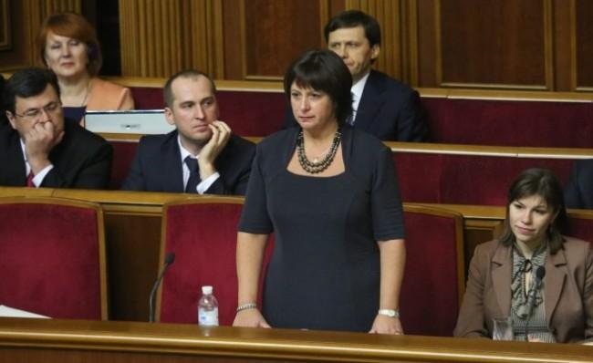 Украинско гражданство по спешност