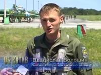 Киев призна за съществуването на капитан Волошин