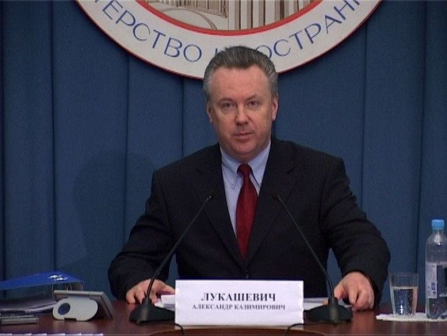 Русия отговори реципрочно на новите американски санкции