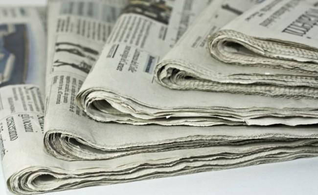 Изкривените новини