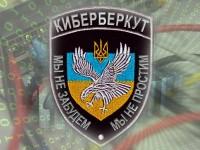 """""""КиберБеркут"""": СБУ са взривили автобуса край Волноваха"""