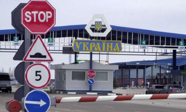 ОССЕ призова Русия да затвори границата с Украйна