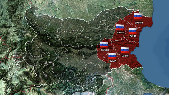$2 милиарда са руските инвестиции в България