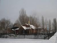 Неизвестни лица подпалиха още една църква в Киев