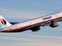 Холандия готова с доклада за сваления MH17