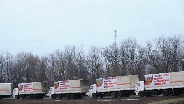 Русия подготвя поредния конвой с хуманитарна помощ за Донбас