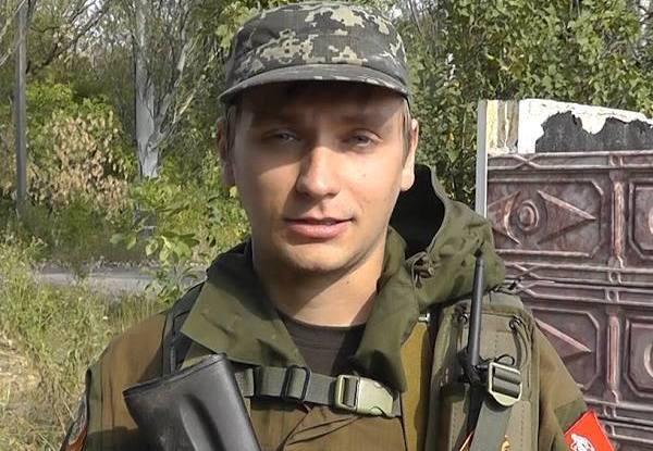 Герой на Новорусия