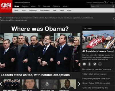CNN: Къде беше Обама?