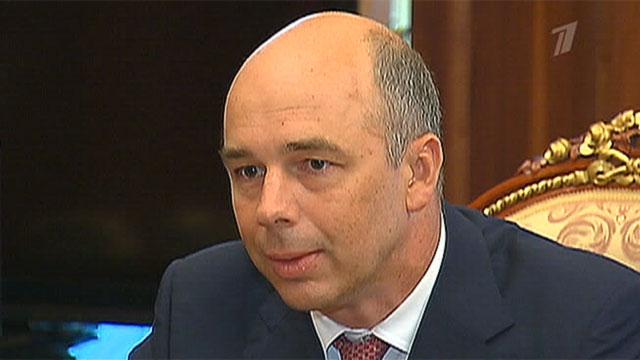 Силуанов: Русия би разгледала искане за помощ от Гърция