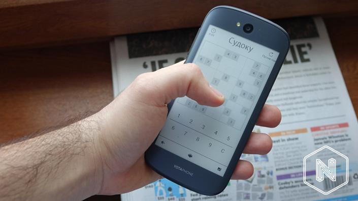YotaPhone 2--