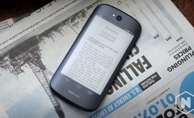 YotaPhone 2: Двете лица на Русия