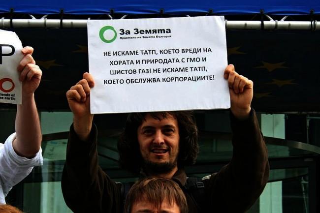 Foto:  zazemiata.org