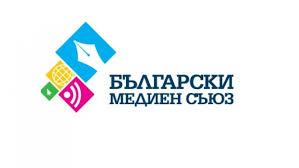 """Български медиен съюз посочи """"Икономедиа"""" като обвързана с """"Америка за България"""""""