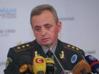 Началникът на Генералния щаб на въоръжените сили на Украйна, Виктор Муженко
