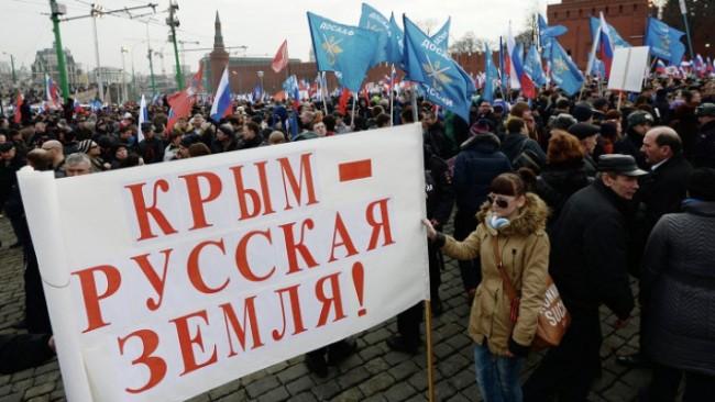 ЕС ще признае Крим за руски