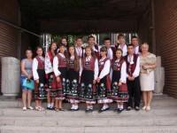 """Децата от клуб """"Български сърца"""", от бесарабското село Кулевча, Украйна. Снимка: Дарикнюз"""