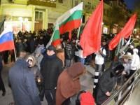 Варна на протест срещу войната в Украйна