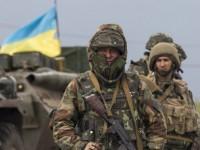 Украинската армия и Националната гвардия във въоръжени сблъсъци