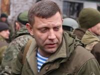 Лидерът на ДНР е ранен