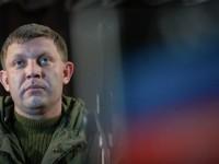 Захарченко: Украйна остана без оръжие, чака от САЩ