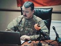 Игор Стрелков поиска да бъде мобилизиран в армията на ДНР