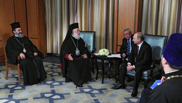 Путин обсъди ситуацията в региона с Александрийския и на цяла Африка патриарх Феодор II