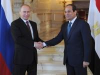 Русия и Египет подписаха редица документи за сътрудничество