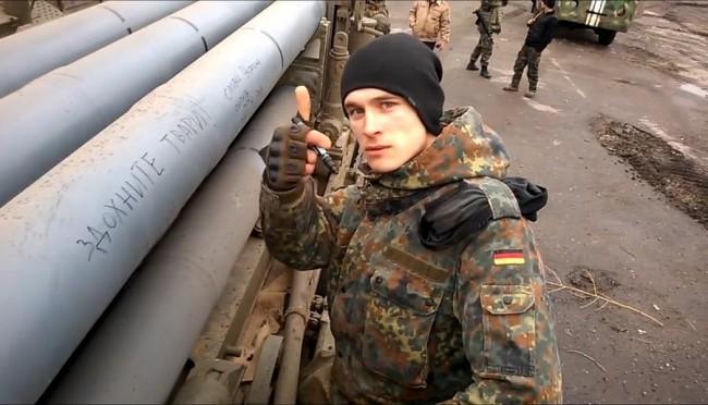 """Украинските военни обстрелват Донбас с ракети с """"пожелания"""""""