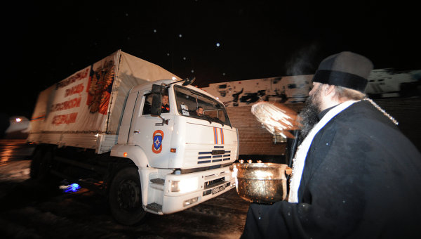 Руският хуманитарен конвой тръна към Донбас
